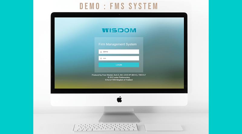 ทดลองใช้ระบบ Wisdom Firm management System