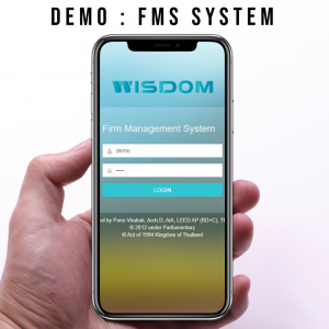 FMS : Firm Management System™